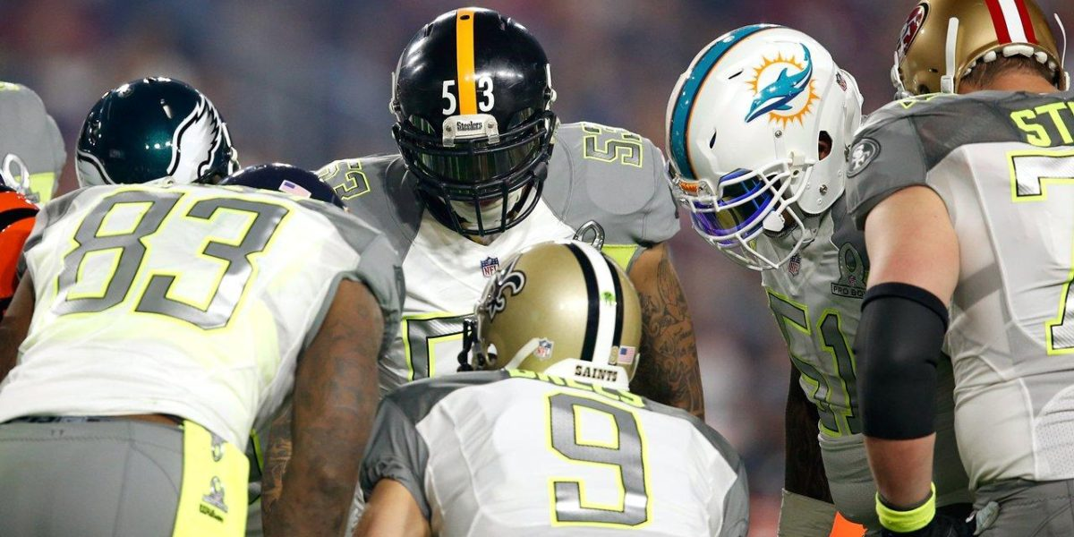 Maurkice Pouncey at the Pro Bowl
